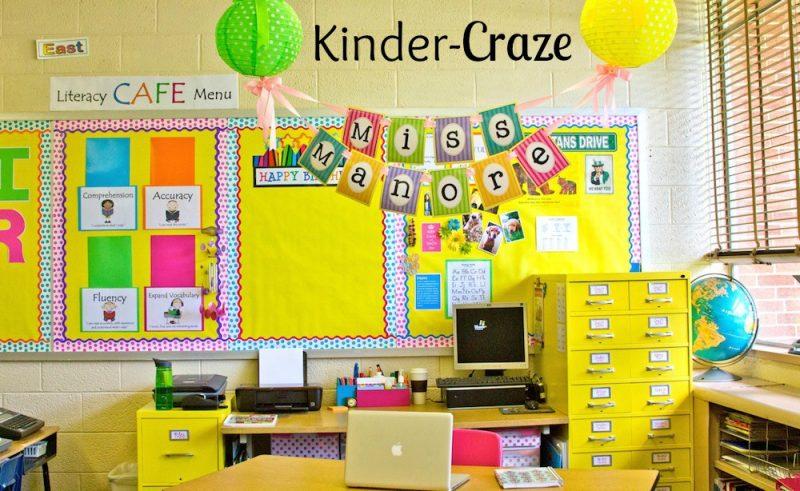 Best Classroom Of 2012