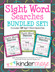 Sight Word Searches for ALL dolch words in the Pre-Primer, Primer, and First Grade word lists