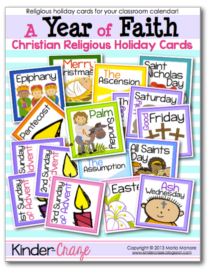 Free religious calendar cards year of faith calendar cards m4hsunfo