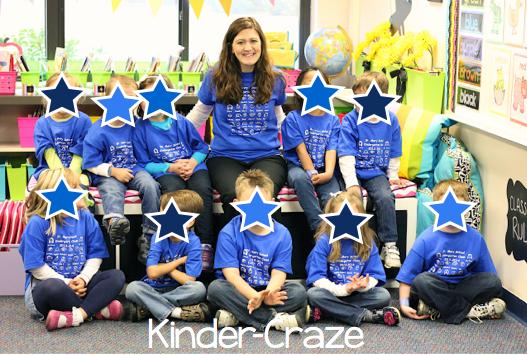 cute custom t-shirts for a kindergarten class