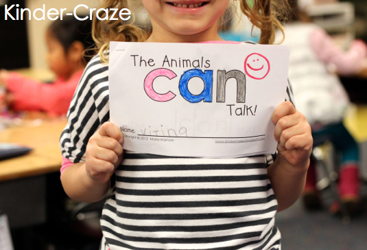 adorable emergent readers for kindergarten or first grade