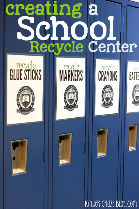 School recycle center