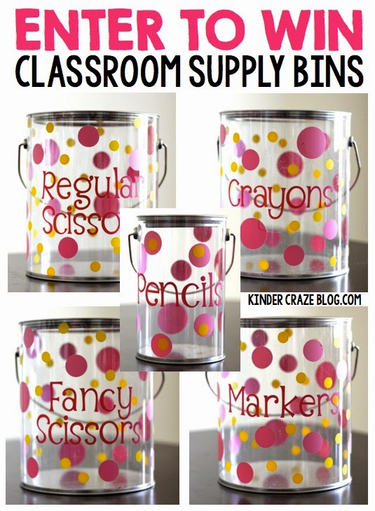 ENTER TO WIN this adorable set of classroom supply pails