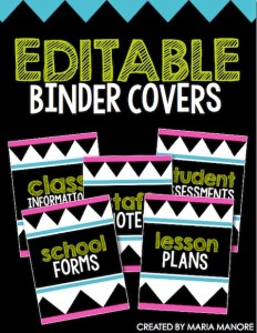 FREE binder covers and coordinating spines to get you organized for Back to School