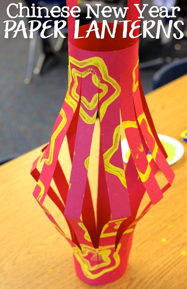tutorial for creating paper lanterns to celebrate Chinese New year